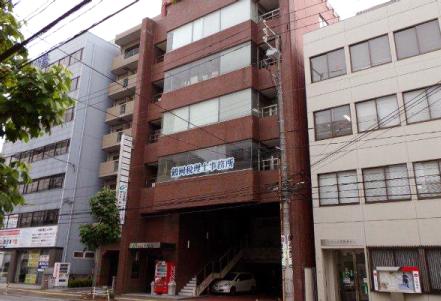 鶴岡敦税理士事務所